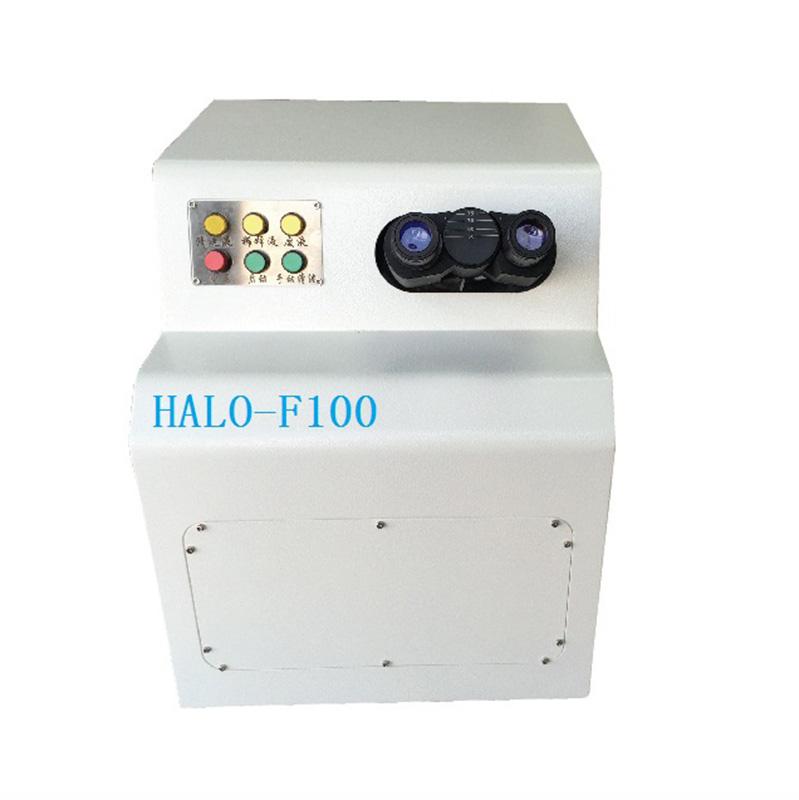 海路HALO-100半自动粪便检测仪粪便分析前处理系统