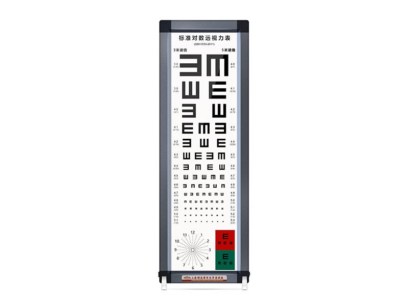 标准对数视力表SLD