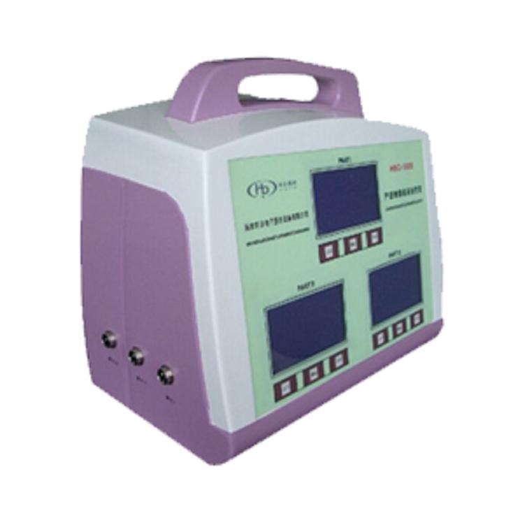 产后康复综合治疗仪  HBC-1000型  三通道 便携式