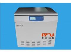 恒诺5-5N落地式低速常温离心机