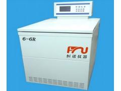恒诺6-6R大容量低速冷冻离心机