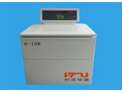 恒诺6-10R大容量高速冷冻离心机