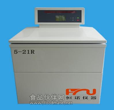 恒诺5-21R落地式高速冷冻离心机