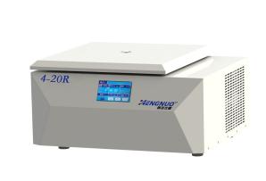 恒诺4-20R高低速通用冷冻离心机