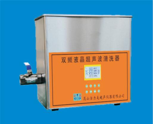 洁美KS系列双频液晶超声清洗器KS-300VDE/2