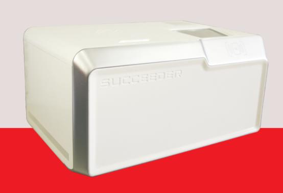 赛科希德 SD-1000 高速动态血沉仪  光电感应扫描