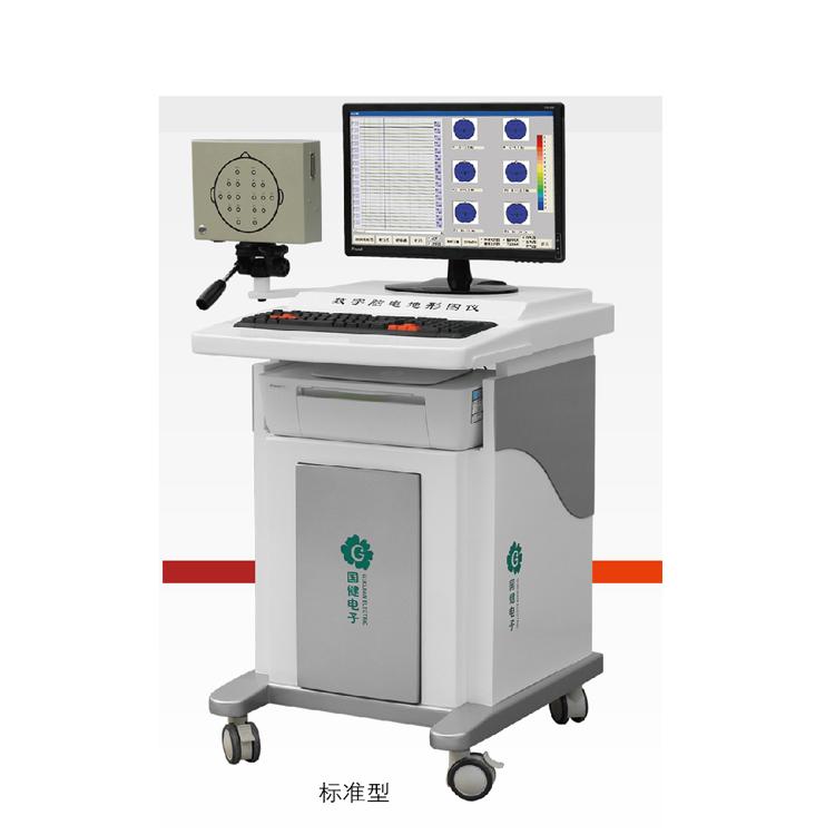 国健 彩色脑电地形图仪EEG-B(标准型)/彩色脑电图仪参数,报价