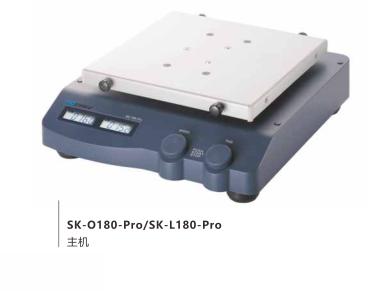 赛洛捷克 LED数控型圆周摇床SK-O180-Pro(美国进口摇床)