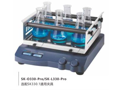 赛洛捷克 LED数控型线性摇床SK-L330-Pro(美国进口摇床)