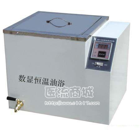康华HH-S数显恒温油浴 工作尺寸:28×28×30cm
