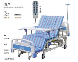 永辉DH04手电两用家居 整体翻身护理床