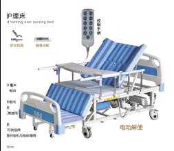 永辉DH02手电两用家居 整体翻身护理床