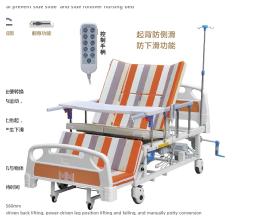 永辉BD01手电一体多功能防下滑防侧翻 护理床