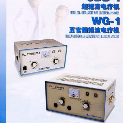 喜鹊 五官科超短波电疗仪MG-1