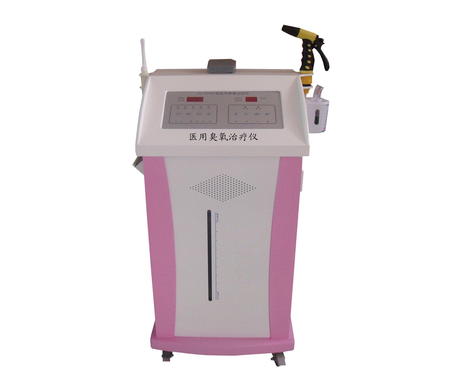首创 标准型臭氧(四合一)/妇科臭氧治疗仪/臭氧、雾化、冲洗、自动加热