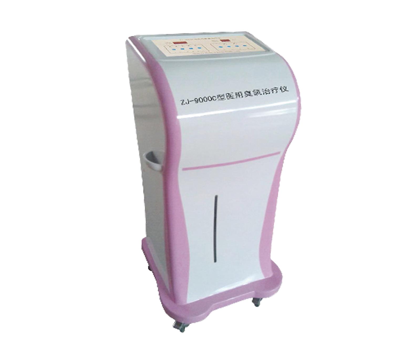 首创 型臭氧(五合一)/妇科臭氧治疗仪/臭氧、雾化、冲洗、自动加热