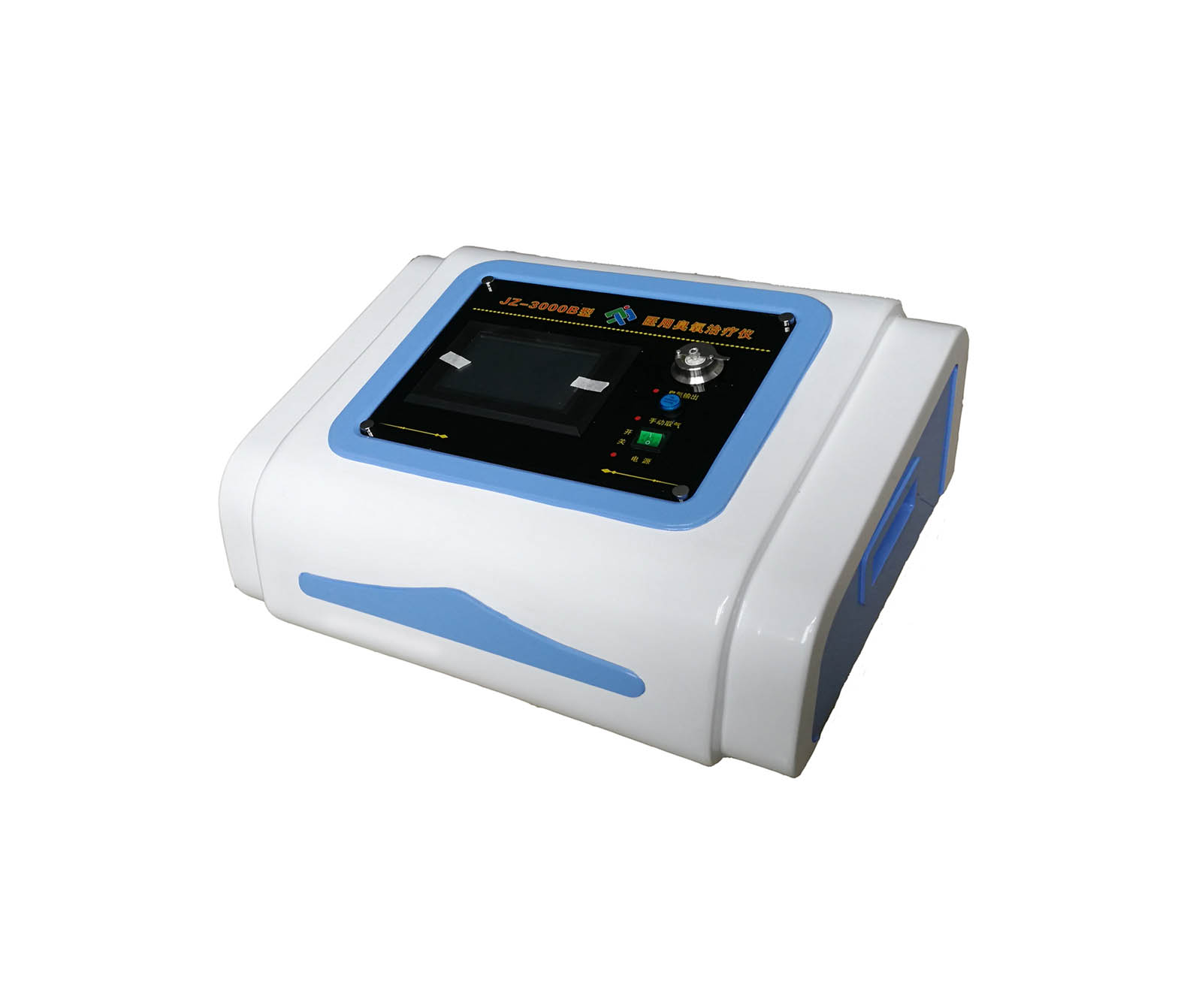 首创 疼痛科臭氧(3000B便携式)/彩色触摸屏,数字模块化设计,微电脑控制,人性化操作界面