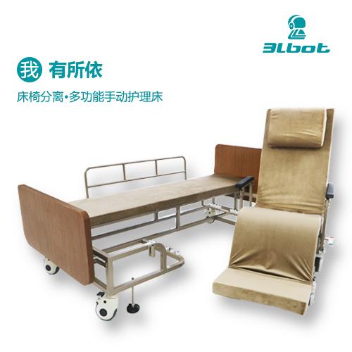 三联机器人手动款多功能护理床SLR-HLC-M01