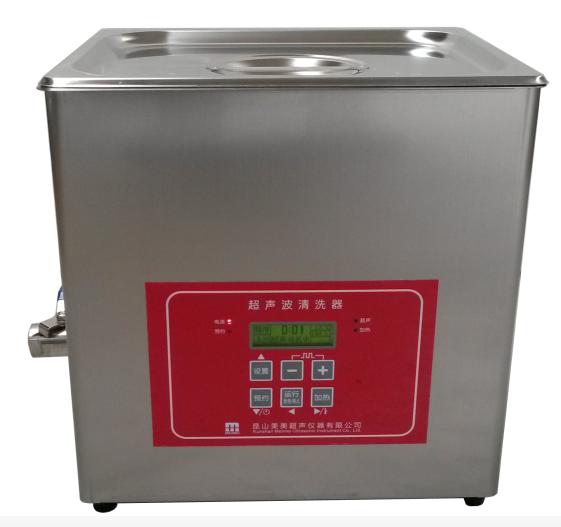 昆山美美超声波清洗器KM-250DE 有不锈钢网架