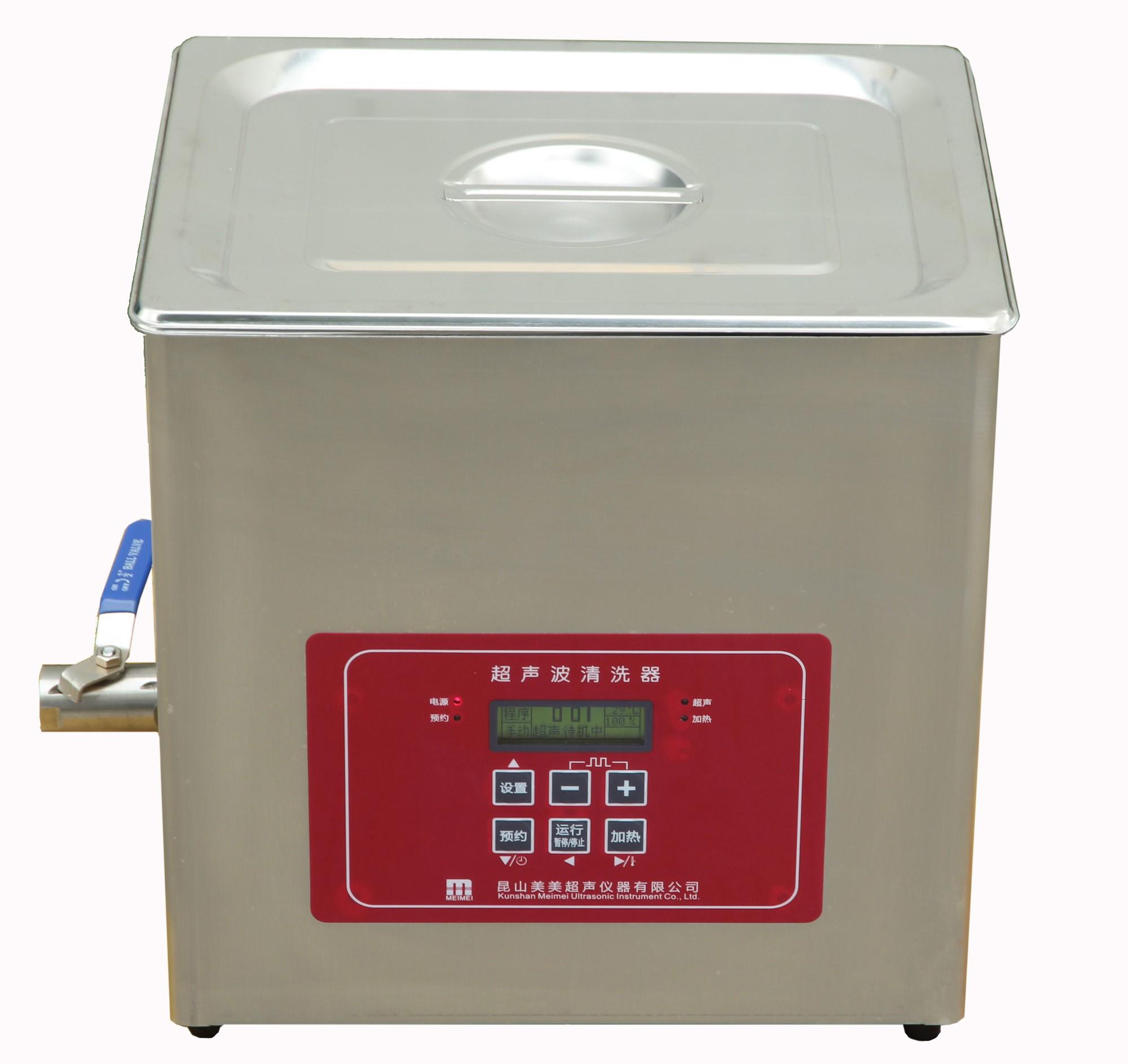 昆山美美超声波清洗器KM-1000DE