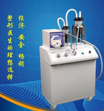 北京燕山XYQ-2-A脂肪吸引器