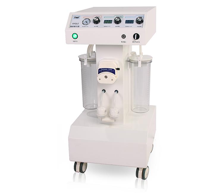 北京燕山XYQ-2C型吸脂机XYQ-2C燕山吸脂仪脂肪吸引器吸脂机抽脂机