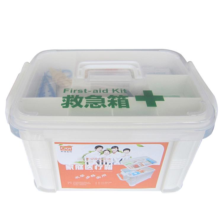 科洛JS-S-022A家庭必备 科洛家用急救箱 家庭医药箱 药品收纳箱