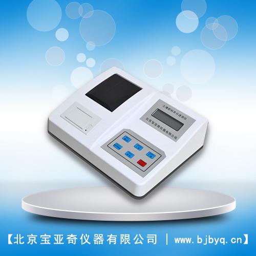 宝亚奇BY-B1型微电脑土壤(肥料)养分速测仪