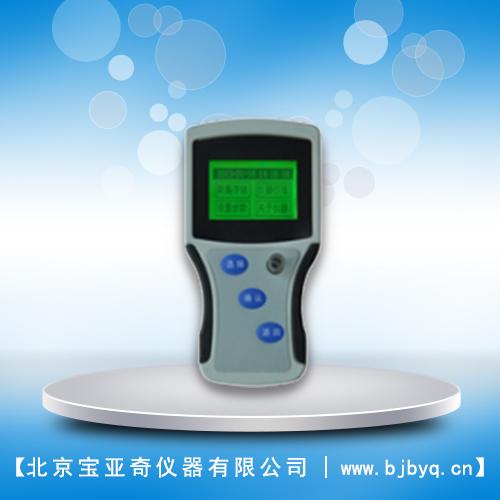 宝亚奇BY-N1型手持式农药残留速测仪