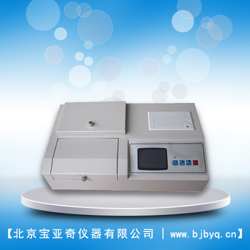 宝亚奇BY-N6型微电脑多功能农药残留速测仪