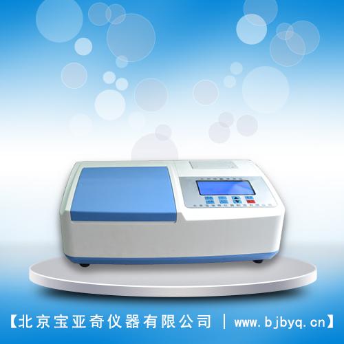 宝亚奇BY-N10B物联网型农药残留速测仪