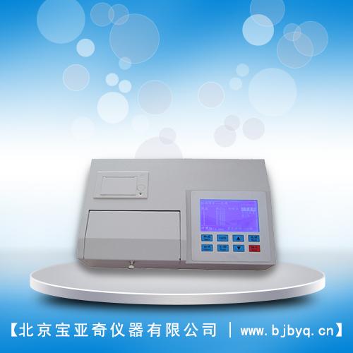 宝亚奇BY-N12A型微电脑农药残留速测仪