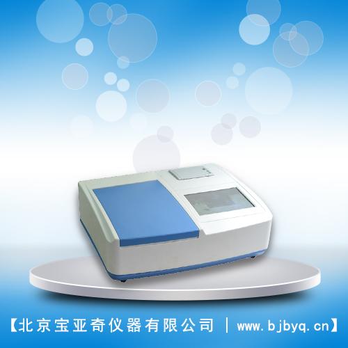 宝亚奇BY-N16型微电脑农药残留速测仪