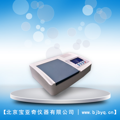宝亚奇BY-BH3病害肉检测仪