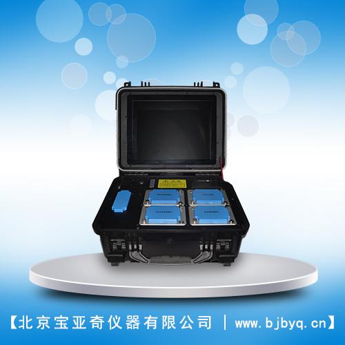 宝亚奇BY-DSP5多模块综合食品安全检测仪