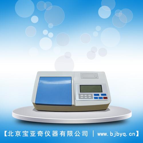 宝亚奇BY-ZSP12综合食品安全检测仪