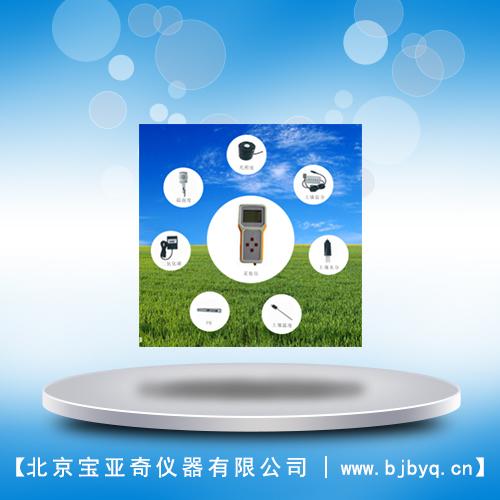 宝亚奇BY-SQX2手持农业气象监测仪