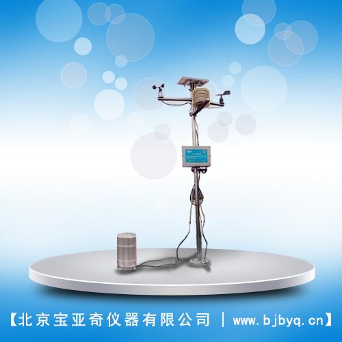 宝亚奇BY-GC6型田间小气候自动观测仪