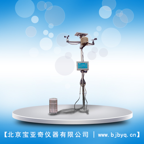 宝亚奇BY-GC8型田间小气候自动观测仪