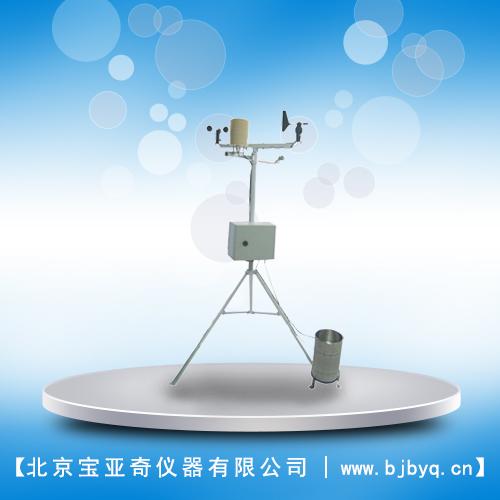 宝亚奇BY-GC10型田间小气候自动观测仪