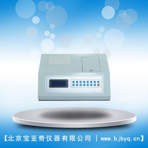 宝亚奇BY-ZY1型微电脑植物营养速测仪