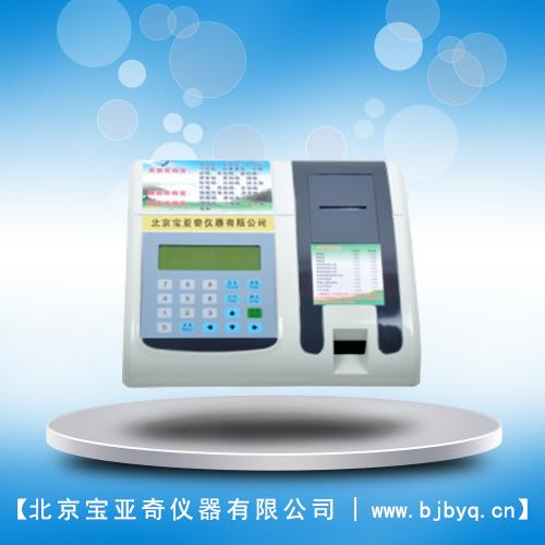 宝亚奇BY-BH10型微电脑植物病害诊断仪