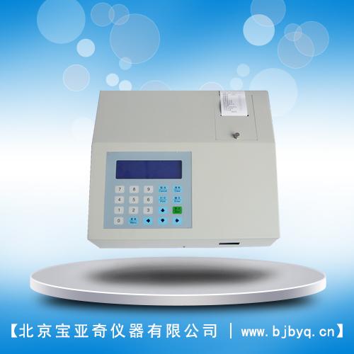 宝亚奇BY-BH11型微电脑植物病害诊断仪