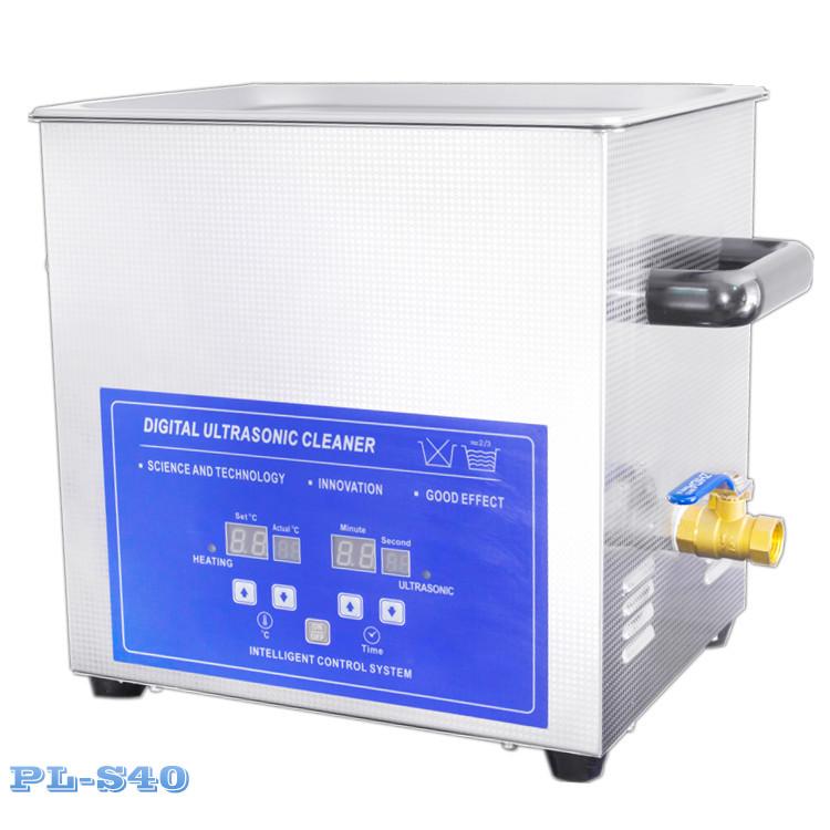 超声波清洗机器 康士洁PL-S40 五金件清洗机 除油污清洗机 10L