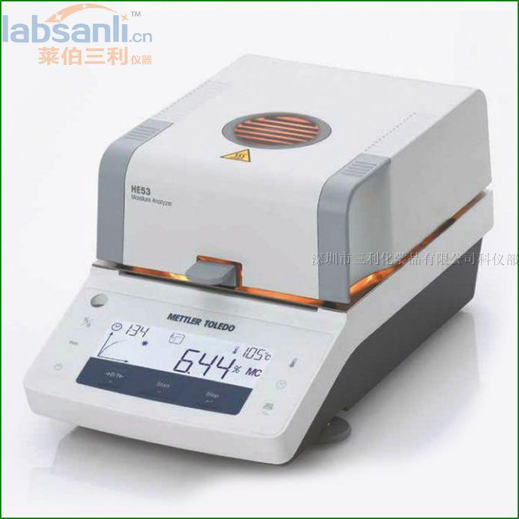 梅特勒HE53水分测定仪 量程54g 精度1mg