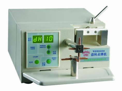 杭州新亚 齿科点焊机 WDH3030