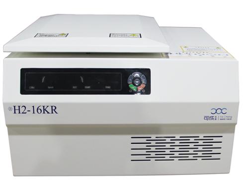 可成 H2-16KR台式高速冷冻离心机