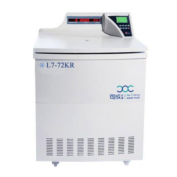 可成 L7-72KR落地式大容量冷冻离心机