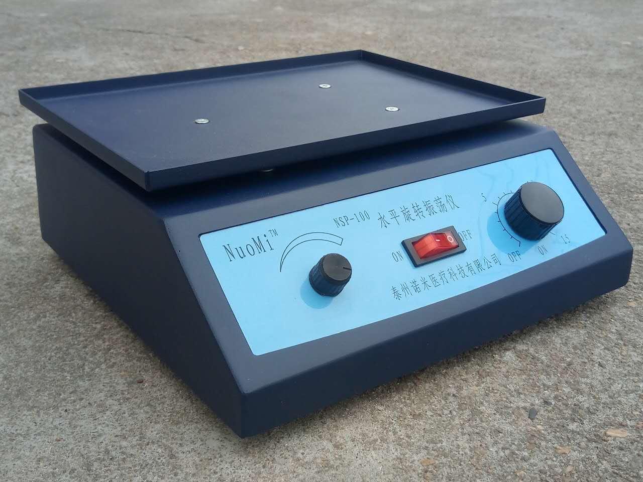 梅毒旋转仪 梅毒振荡器 梅毒旋转振荡器 水平旋转振荡仪 水平摇床