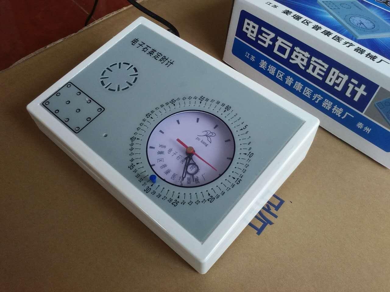 电子石英定时计 电子石英定时钟 定时钟